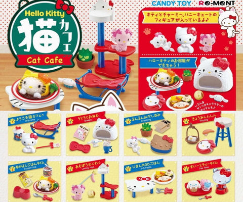 Re-Ment Hello Kitty Cat Cafe Blind Box - Damaged Package