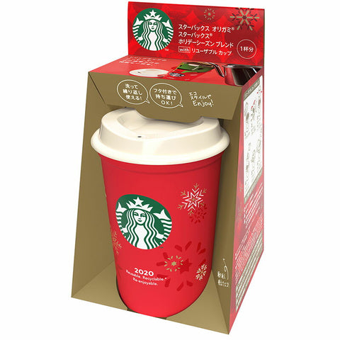 Starbucks Origami Holiday Season Blend with Reusable Cup