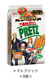 Tomato Pretz One Piece Film Gold Version