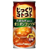 Pokka Rich Onion Consomme Soup Drink