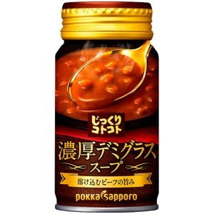 Pokka Rich Demi-glace Soup Drink