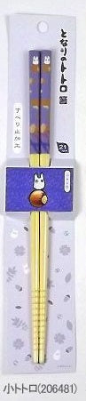 My Neighbor Totoro Chopsticks - Mini-Totoro