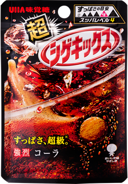 Super Hard Shigekix Intense Cola Gummy