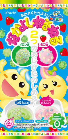 Nakayoshi Neru Neru Muscat Grape & Strawberry Flavor