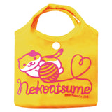 Neko Atsume Reusable Shopping Bag - Yellow