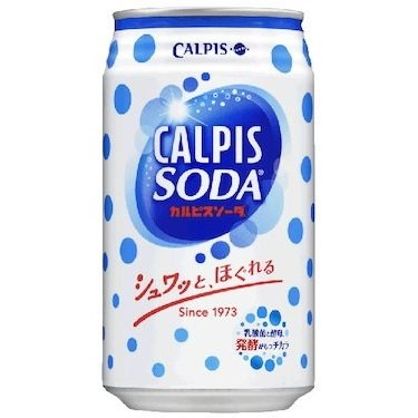 Calpis Soda Can