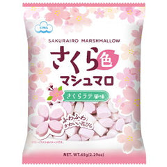 Sakura Latte Marshmallows