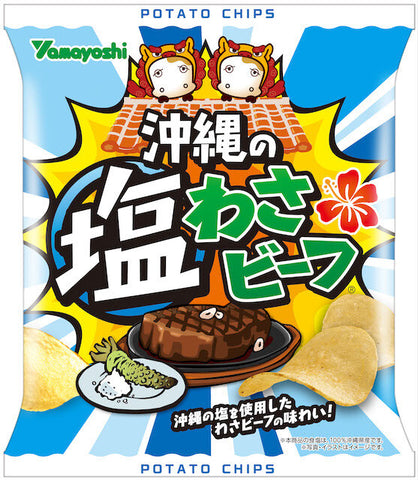 Okinawan Salt Wasabeef Potato Chips