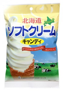 Hokkaido Soft Serve Ice Cream Soft Candies