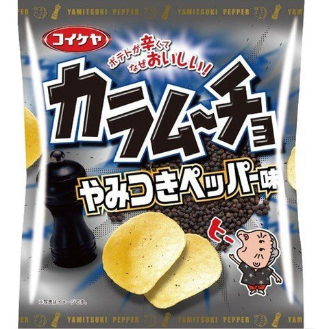 Koikeya Black Pepper Chips