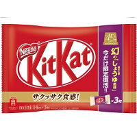 Original Kit Kat with bonus Soy Sauce Kit Kats