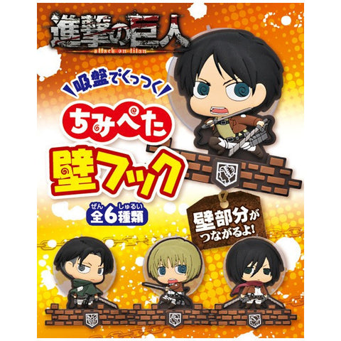 Attack On Titan Chimipeta Wall Hook - Damaged Box