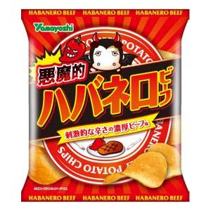 Potato Chips - Demoniac Habanero Beef