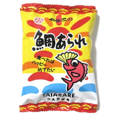 Taiarare Japanese Crackrers(10 piece set)