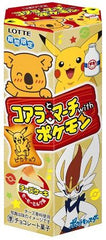Koala's March x Pokemon Cheesecake Flavor