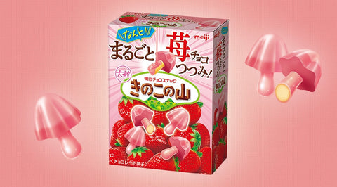 Fully Coated Strawberry Kinoko No Yama