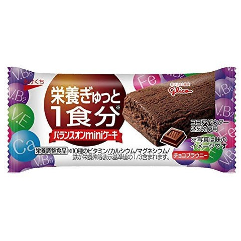 Glico Balanced Nutrition Chocolate Brownie Bar 10 piece set