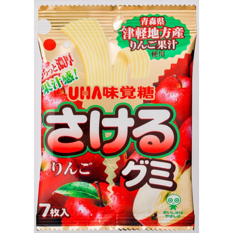 Apple Gummies