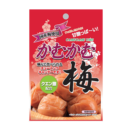 Camu Camu Ume - Sour Plum Soft Candy