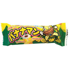 Banana Man Japanese marshmallow (10 piece set)