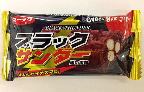 Black Thunder Chocolate