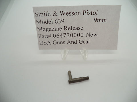 USA Guns And Gear - USA Guns And Gear Side Plate - Gun Parts Smith & Wesson - Smith & Wesson