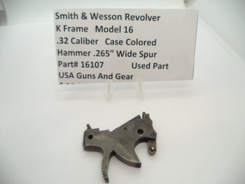 "USA Guns And Gear - USA Guns And Gear .265"" Hammer - Gun Parts Smith & Wesson - Smith & Wesson"