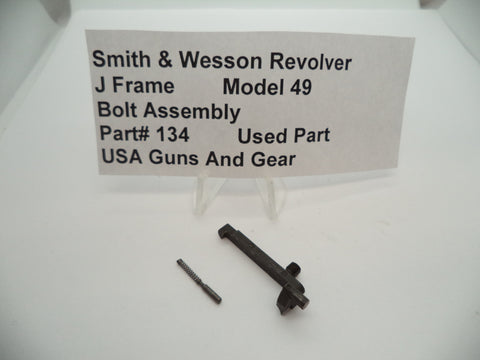 USA Guns And Gear - USA Guns And Gear ThumbPiece & Nut - Gun Parts Smith & Wesson - Smith & Wesson