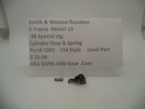 1081 Smith & Wesson K Frame Model 10 Used Cylinder Stop & Spring .38 Special