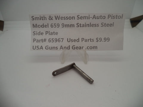 65967 Smith & Wesson Model 659 Side Plate Used Part 9MM