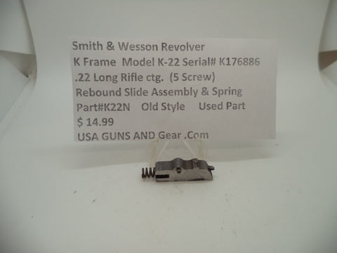 K22N Smith & Wesson K Frame Model K22 Rebound Slide & Spring .22 LR Used