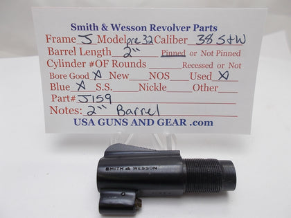 "J159 Smith and Wesson J Frame Model Pre 32 2"" Barrel Blue Used 38S&W"