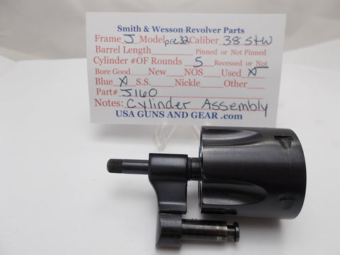 J160 Smith and Wesson J Frame Model Pre 32 Cylinder Assembly Blue Used 38S&W