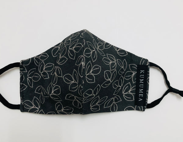 Ho`ola Reversible Face Mask