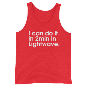 I Can Do It In 2min In Lightwave - Green Screen Apparel Tank Top