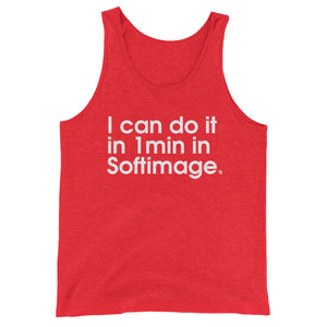 I Can Do It In 1min In Softimage - Green Screen Apparel Tank Top