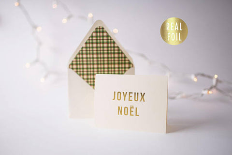 gold foil holiday christmas cards (set of 10) // non photo holiday christmas corporate cards christmas liner - lola louie paperie, stationery - paper goods, stationery - wedding stationery, stationery - wedding invitations, stationery - thank you cards, stationery - bridesmaid cards
