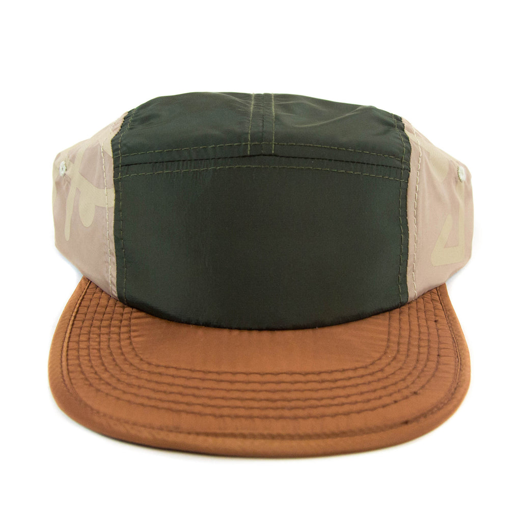 Just Have Fun Forest Green Parachute Packable Hat