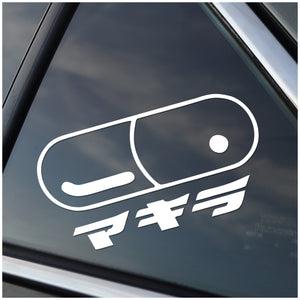 Akira Pill Decal - Window Sticker/Decal