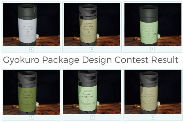 Gyokuro Package Design Contest Result