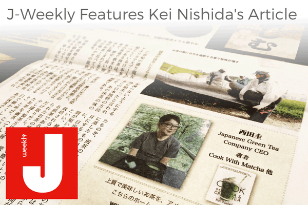 J-Weekly Features Kei Nishida's Article