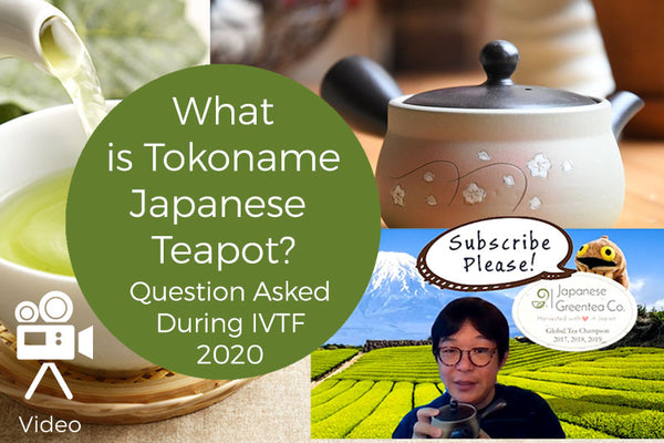 What is Tokoname Japanese Teapot? 🍵 Yunomi Kyusu made of cray to enhance the taste of Japanese green tea