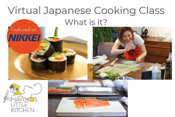 Virtual Japanese Cooking Class - What is it?