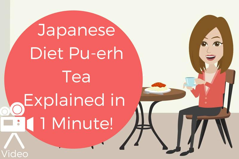 WHAT IS JAPANESE DIET PU-ERH TEA? EXPLAINED IN ONE MINUTE
