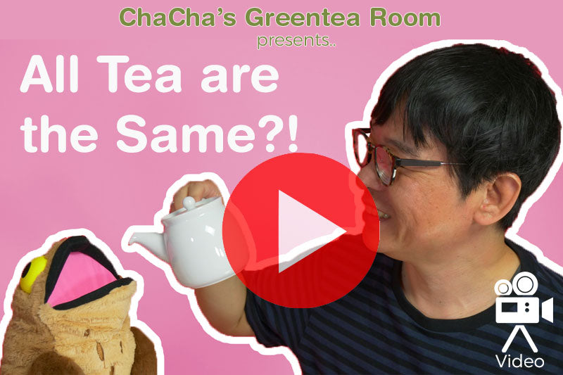 All Tea Are the Same?