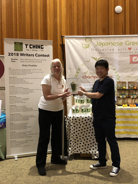 Babette Donaldson, Founder and Head Sipper from International Tea Sippers Society. (ITTS) and Kei Nishida