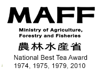 National Best Tea Award