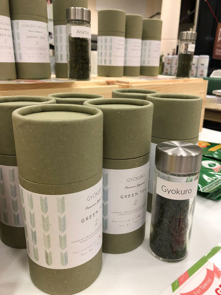 Gyokuro at Japanese Green Tea Company