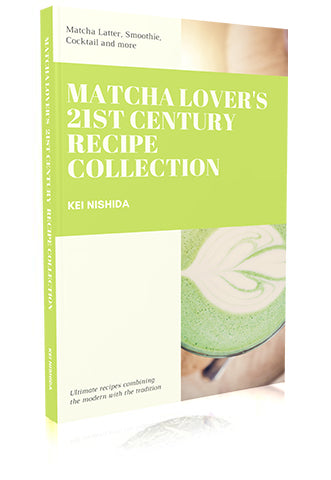 MATCHA LOVERS 21ST CENTURY RECIPE COLLECTION - E-BOOK