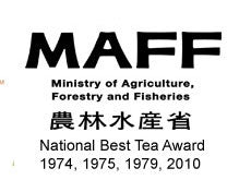 Ministry of Agriculture National Best Tea Award